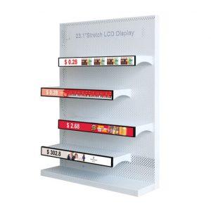 Stretch-display-e1585063793631